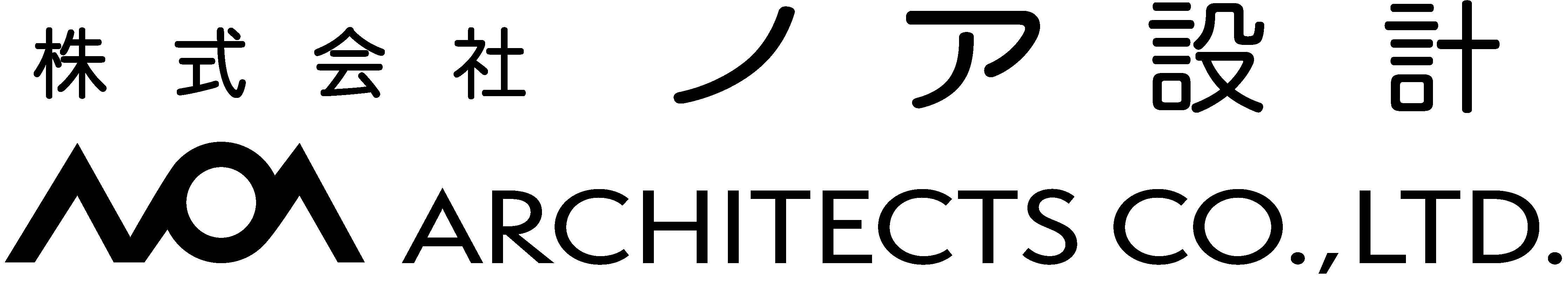 株式会社ノア設計