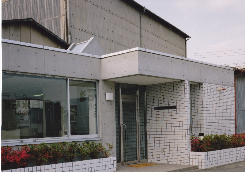 日米石油 埼玉支店